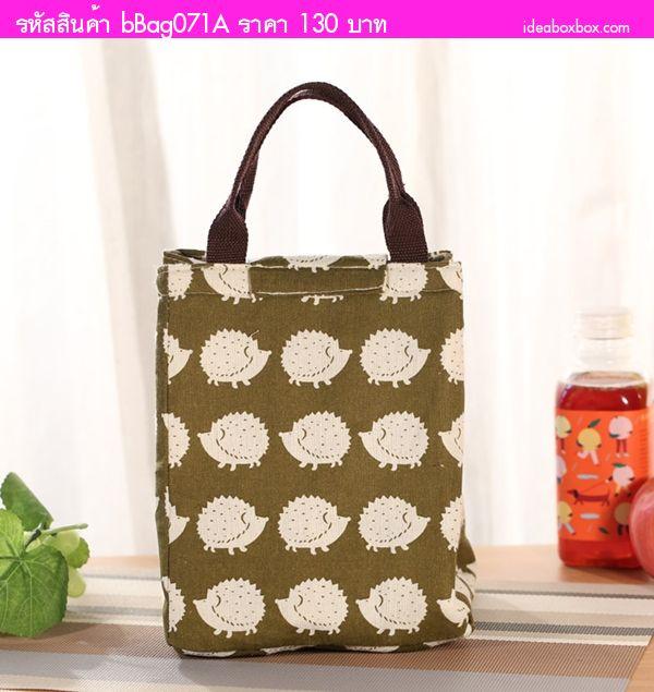 กระเป๋าเก็บอุณหภูมิ ลายเม่นน้อย สีเขียว