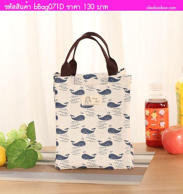 กระเป๋าเก็บอุณหภูมิ ลายปลาวาฬ สีขาวฟ้า