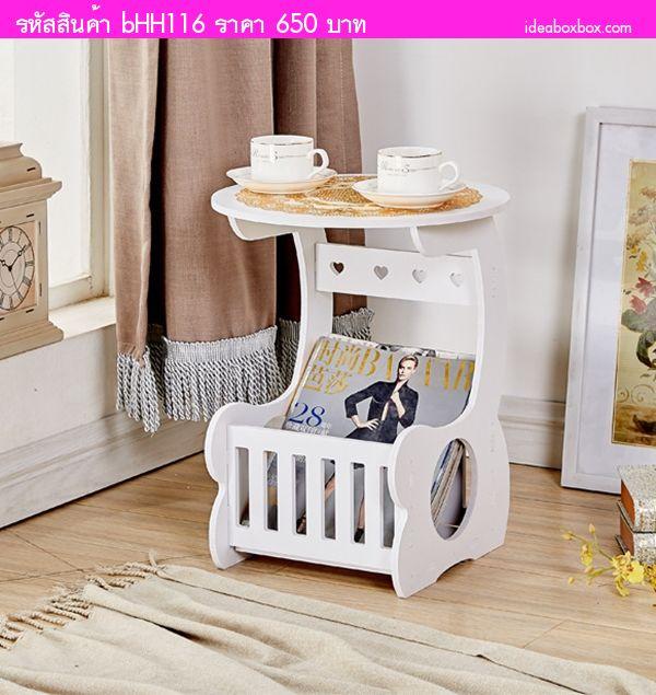 โต๊ะกาแฟ Coffee Table British Style สีขาว