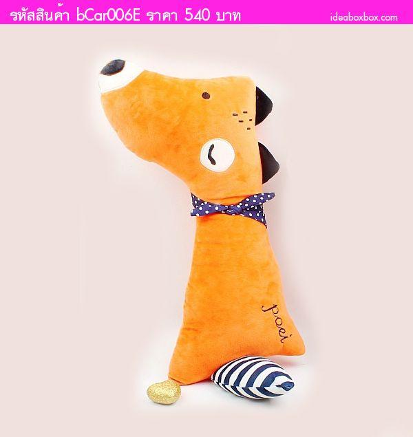 ตุ๊กตาคาดเบลท์ ลายเจ้าตูบ Pooei สีส้ม