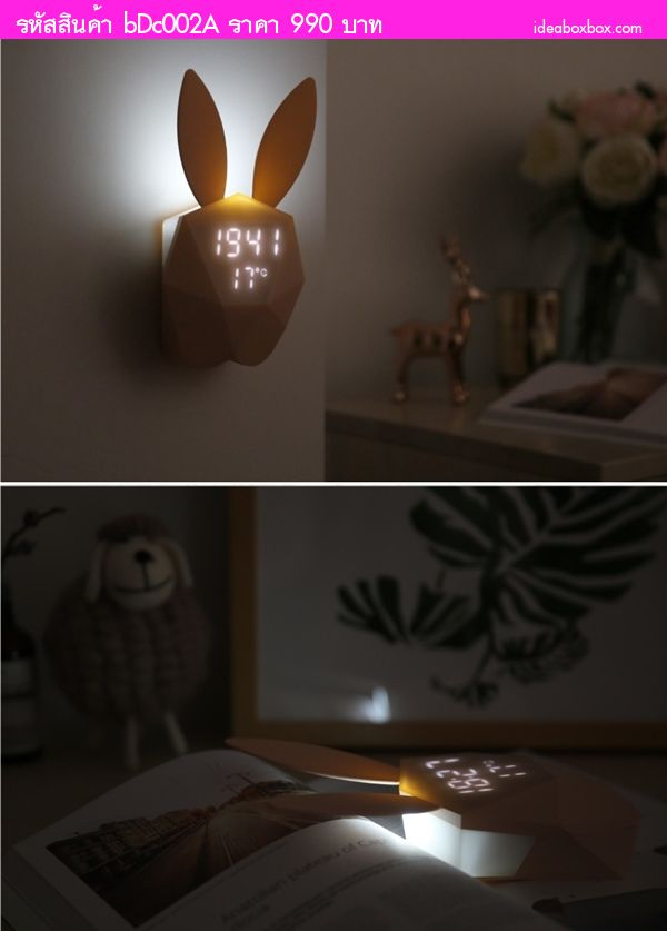 นาฬิกาโคมไฟ Music Bunny Alarm Clock สีชมพูโอรส