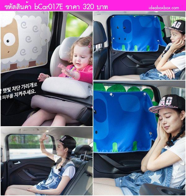 ผ้าม่านบังแดดในรถแบบจุ๊บสูญญากาศ ลายนกฮูก