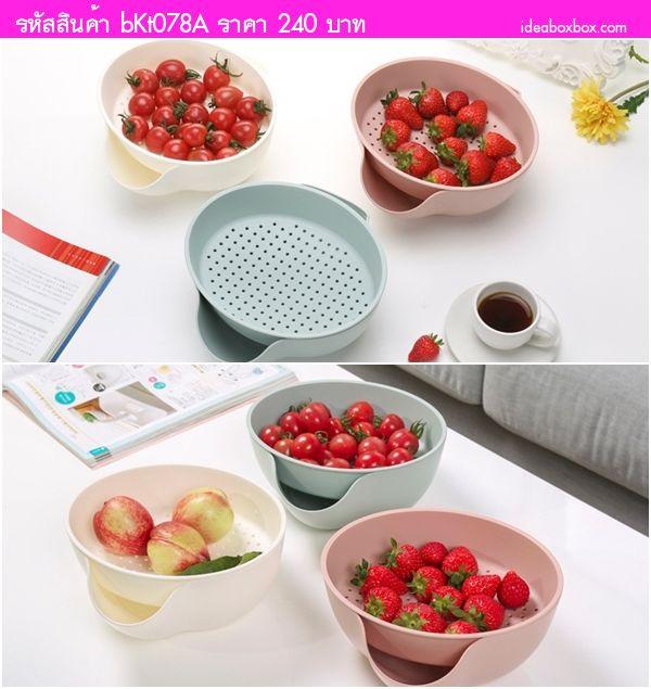 ภาชนะล้างผัก ผลไม้ สีขาว (แพค2ชิ้น)