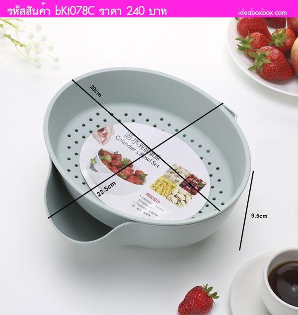 ภาชนะล้างผัก ผลไม้ สีชมพู(แพค2ชิ้น)