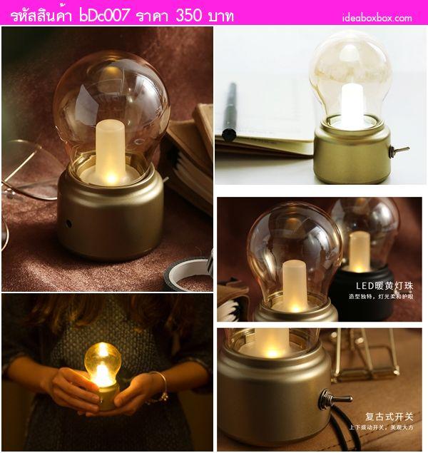โคมไฟตั้งโต๊ะสไตล์หลอดไฟตะเกียง สีทอง