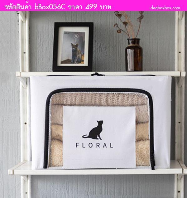 กล่องผ้าโครงเหล็ก ลายแมว สีขาว