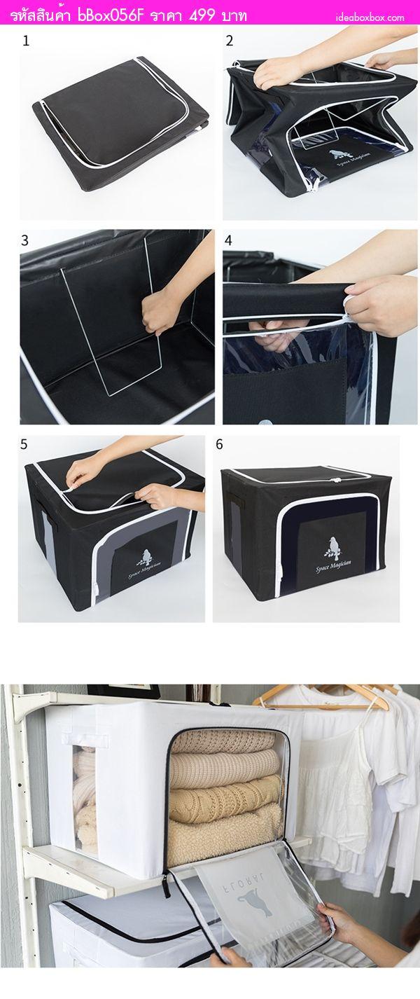 กล่องผ้าโครงเหล็ก  ลายกวาง สีดำ