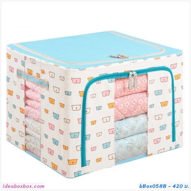 กล่องผ้าโครงเหล็ก 66 ลิตร ลายหัวหมี สีขาวฟ้า