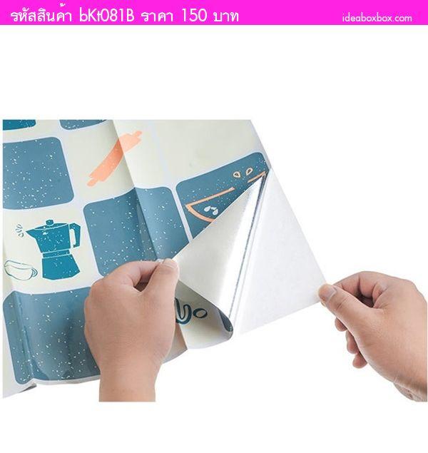 สติ๊กเกอร์กระดาษมันกันน้ำมัน ลายผักผลไม้(2 อัน)