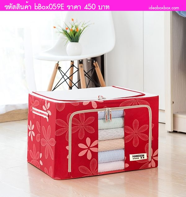 กล่องผ้าโครงเหล็กซิปหน้า 66 ลิตร ลายใบไม้ สีแดง