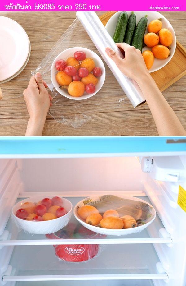 พลาสติกแรปถนอมอาหาร (แพค 5 ม้วน)