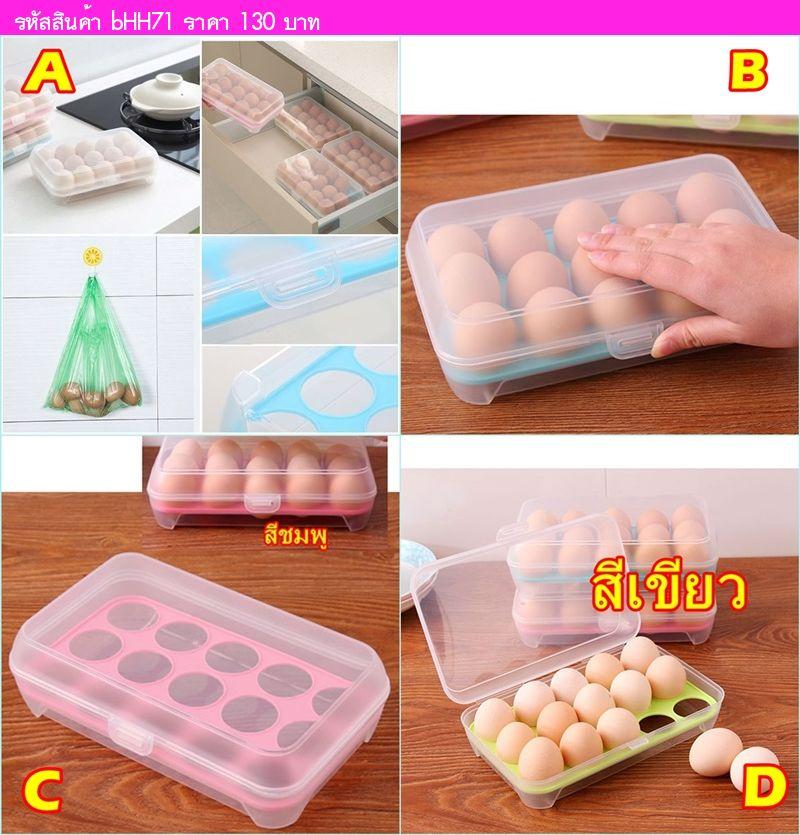 กล่องพลาสติกเก็บไข่ไก่ 15 ช่อง สีชมพู