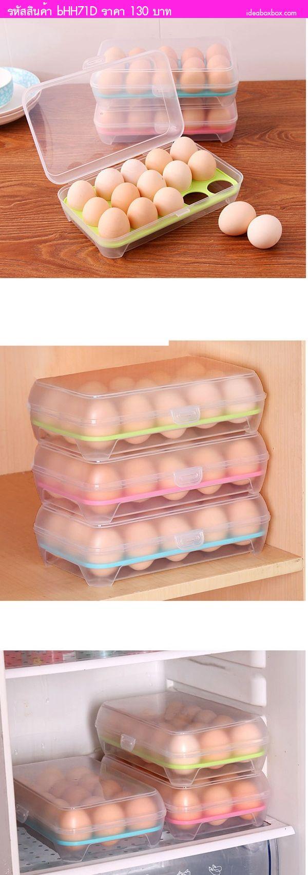 กล่องพลาสติกเก็บไข่ไก่ 15 ช่อง สีเขียว