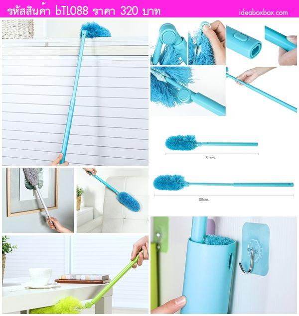แปรงทำความหรือแปรงปัดฝุ่นพร้อมที่ใส่แบบแขวน สีฟ้า