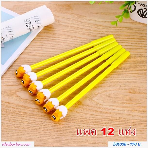 ปากกาหมึกเจลลูกเป็ด0.38 มม. สีเหลือง(แพค 12 แท่ง)