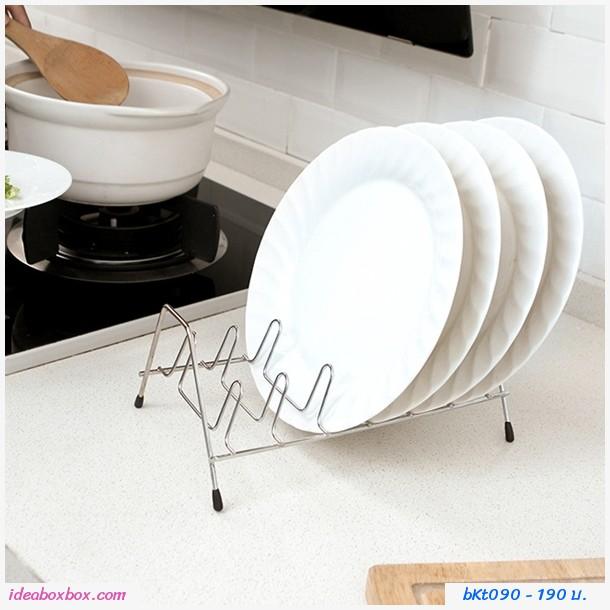 ชั้นวางจานชามสแตนเลส drying dish rack สีเงิน
