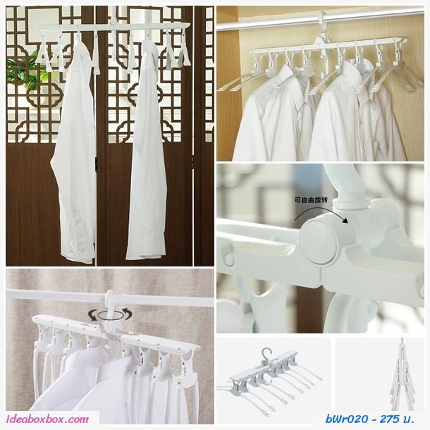 ไม้แขวนเสื้อ Multi layer hanger สีขาว