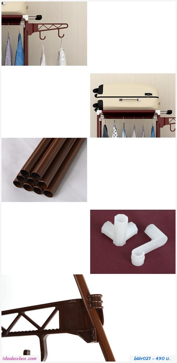 ราวแขวนผ้าและชั้นวางของ Cloth Rack Hanger สีเทา