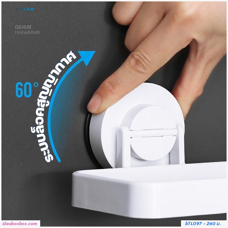 ที่วางสบู่ในห้องน้ำแบบจุ๊บสูญญากาศ  Korea dehub