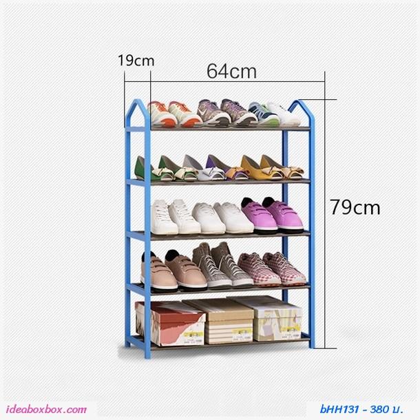 ชั้นวางรองเท้าแบบ 5 ชั้น Storage Rack Plastic สีดำ