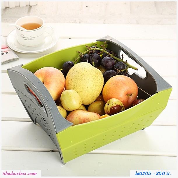 ตะกร้าใส่ผักผลไม้ fruit basket snapfoldcoland