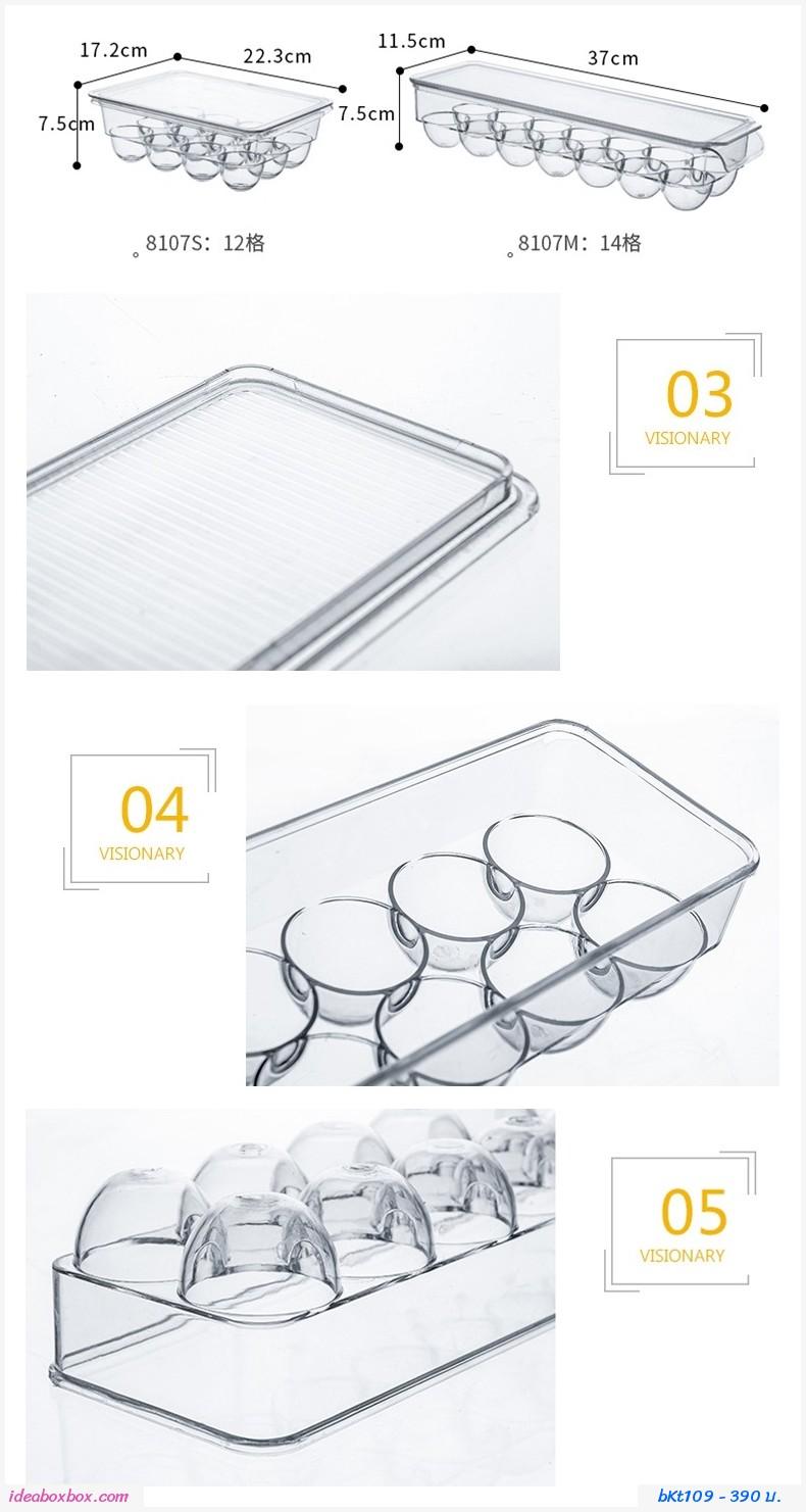 กล่องเก็บไข่ไก่ Japanese transparent(ได้ 2 ใบ)