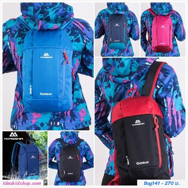 กระเป๋าเป้ Outdoor sports backpack 10L สีดำ
