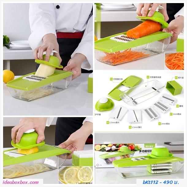 เครื่องหั่นผัก multi-function shredder สีเขียว