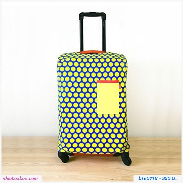 ผ้าคลุมกระเป๋าเดินทางลายจุดใหญ่ สีเหลืองน้ำเงิน