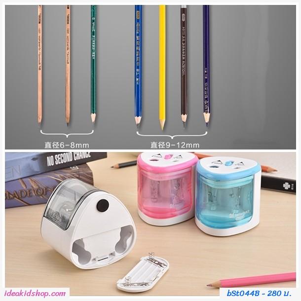 กบเหลาดินสอไฟฟ้า  Electric Pencil Sharpener สีฟ้า