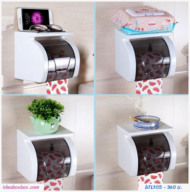 กล่องใส่กระดาษทิชชู่ในห้องน้ำ แบบติดผนัง สีขาวกรม
