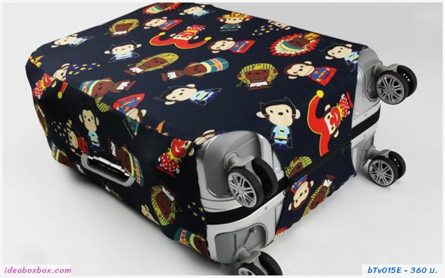 ผ้าคลุมกระเป๋าเดินทางลาย Mickey