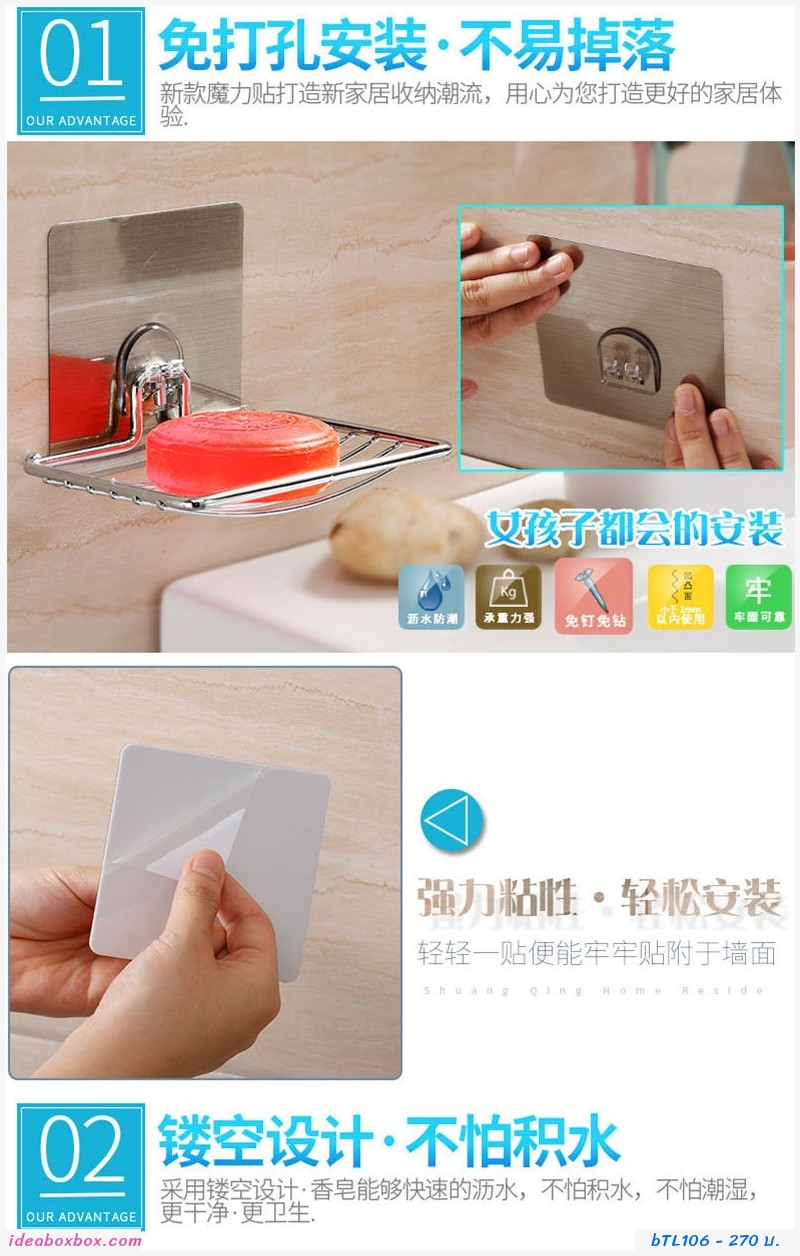 ที่วางสบู่ Soap holder bathroom Drain