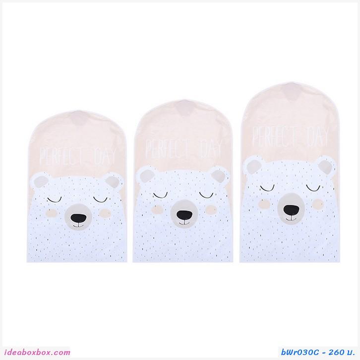 ถุงคลุมเสื้อ Dust Cover ลายหมีขาว(แพค 3 ชิ้น)