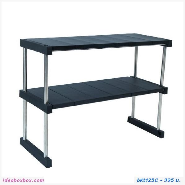 ชั้นวางของ Kitchen Desktop Stainless Steel สีดำ