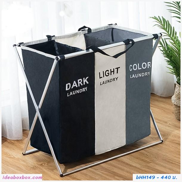 ตะกร้าอเนกประสงค์ Laundry basket