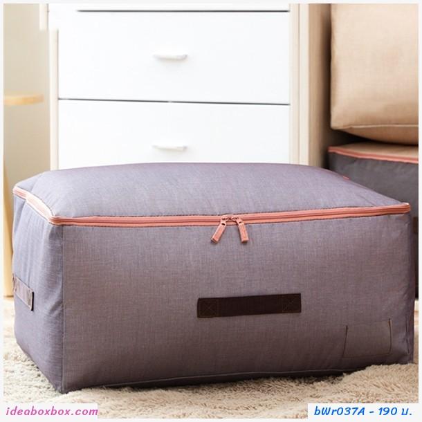 ถุงเก็บผ้า storage bag สีเทา