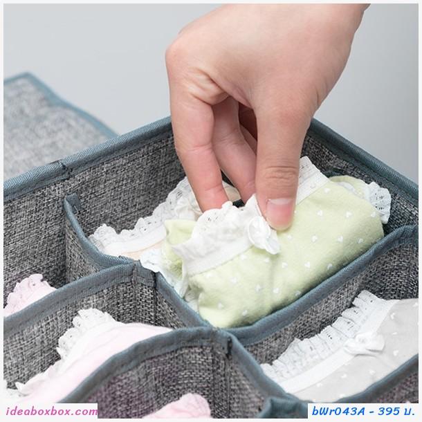 เซตกล่องผ้าใส่ชุดชั้นใน ( แพค 3 ชิ้น ) สีน้ำตาล