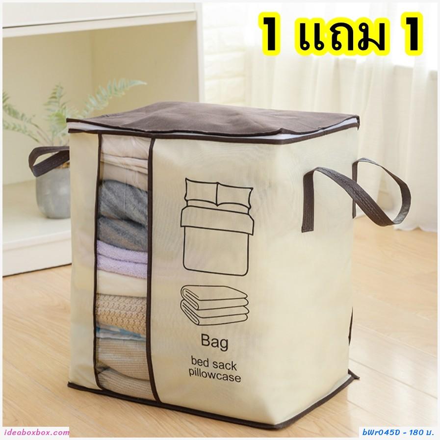 กระเป๋าผ้าเก็บของ สไตล์ zakka ลายที่นอน(1 แถม 1)