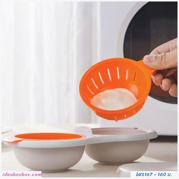 พิมพ์ทำไข่ดาวน้ำ ไข่เบเนดิก ในไมโครเวฟ สีส้ม