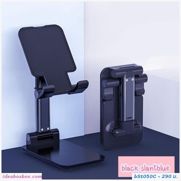 ที่วางโทรศัพท์ Folding desktop phone stand สีดำ