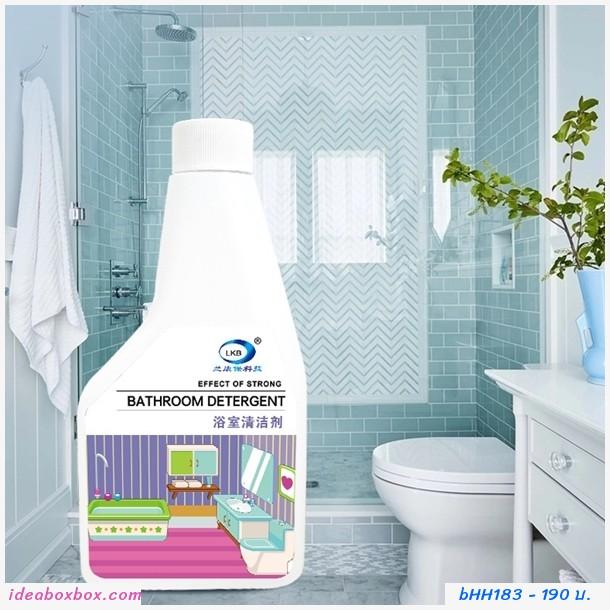 สเปรย์น้ำยาทำความอาดในห้องน้ำ Bathroom Detergent