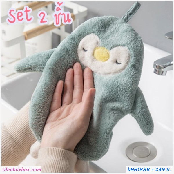 ผ้าเช็ดมือน่ารัก น้องเพนกวิน สีเขียว(เซต 2 ผืน)
