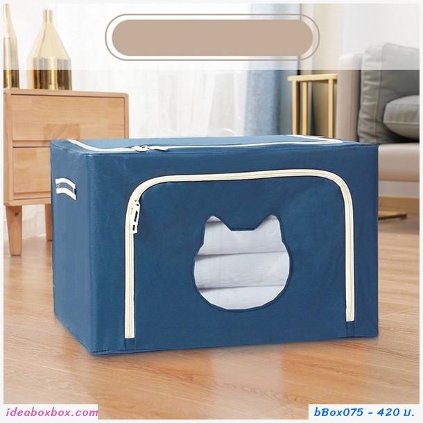 กล่องผ้าโครงเหล็ก 66 ลิตร ลายแมวเหมียว