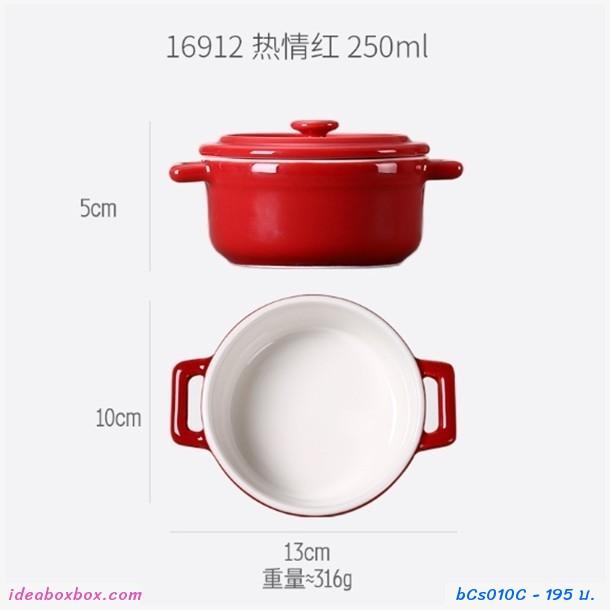 ถ้วยทำไข่ตุ๋นเซรามิกญี่ปุ่น สีแดง หูยาว250ml.แบบ C