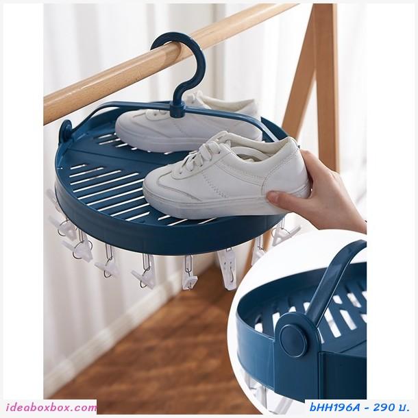 ราวตากผ้า drying rack  สีน้ำเงิน