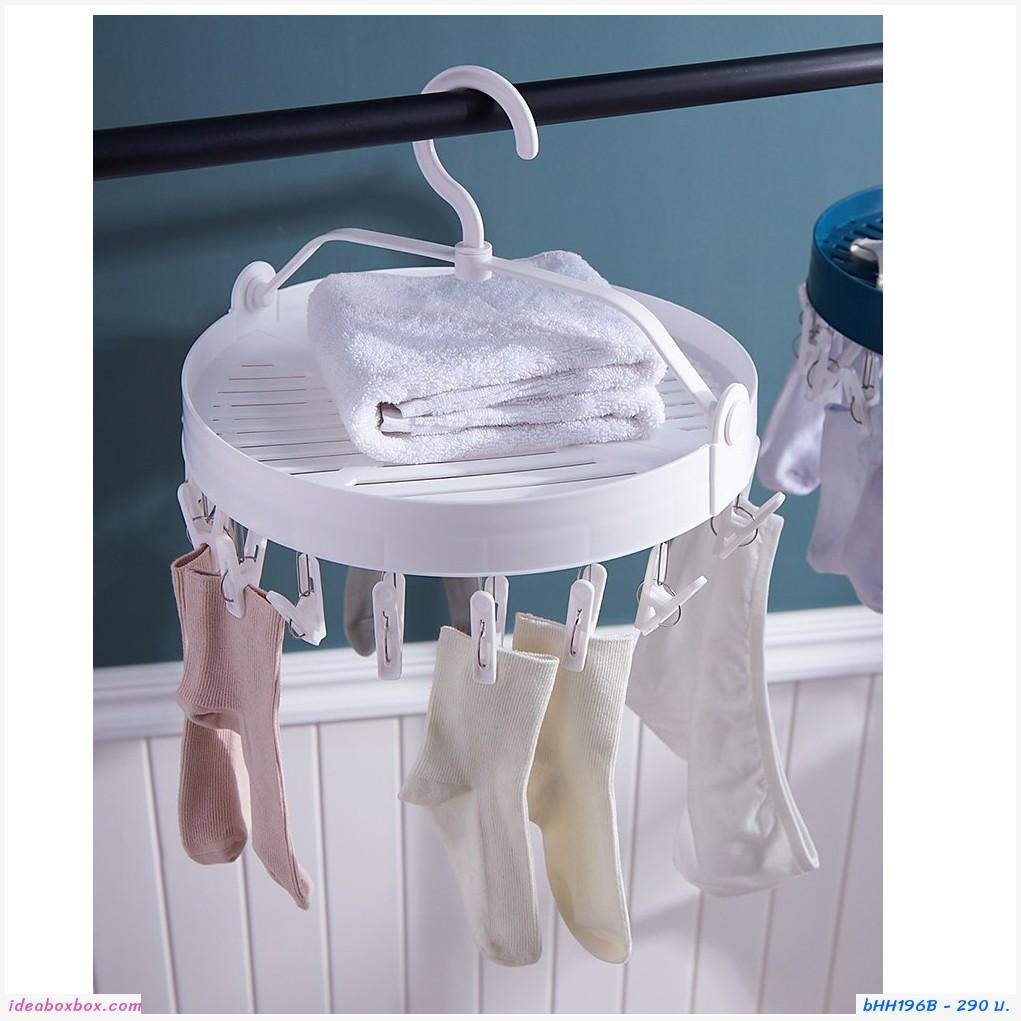 ราวตากผ้า drying rack  สีขาว