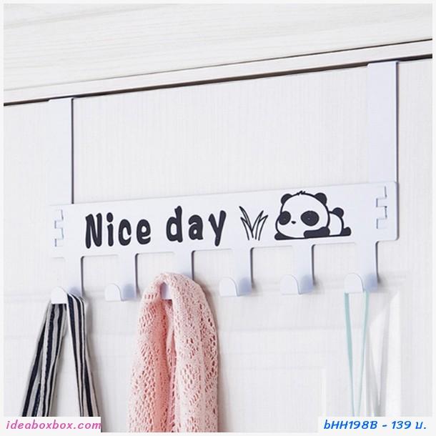 ตะขอแขวนเกี่ยวขอบประตู Nice day สีขาว