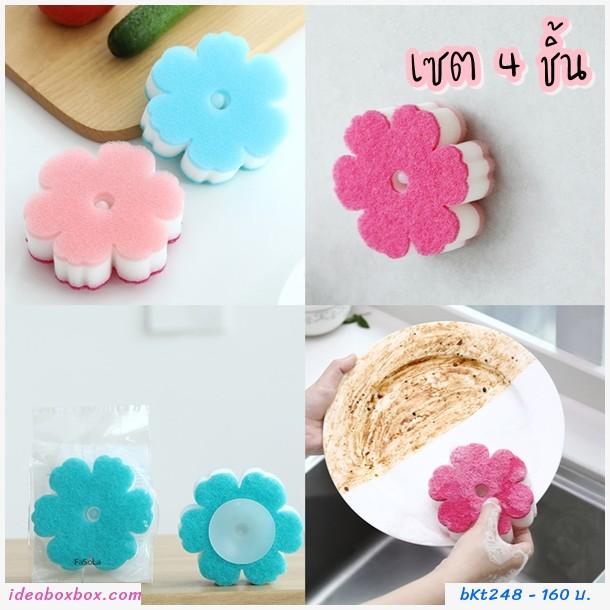 ฟองน้ำดอกไม้ทำความสะอาดสีชมพูฟ้า(เซต 4 ตัว)