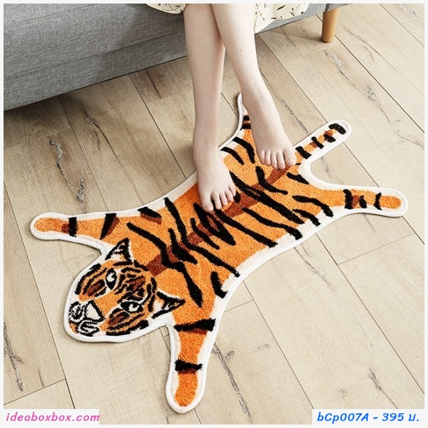 พรมเช็ดเท้า Microfiber ลายเสือสีส้ม